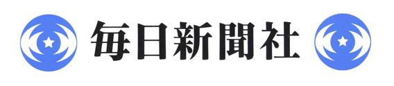mainichi_logo